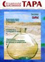 Особенности использования транспортных и весовых тележек в производстве стекольной шихты