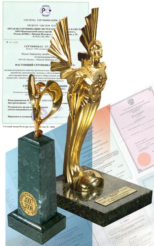 Сертификаты, награды, патенты